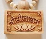 tm-shri sitaram-07-c